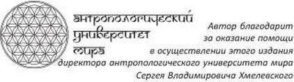 Декларация прав науки.