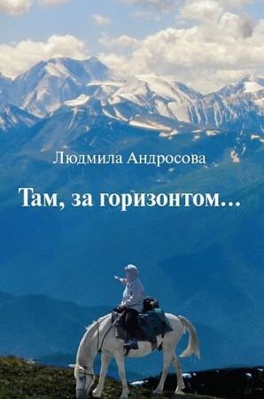 Новая книга издательства «Дельфис».