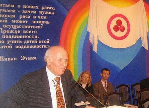 Письмо Ш.А. Амонашвили